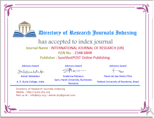 Certificate of Indexing